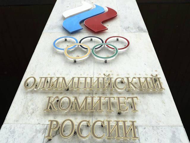 莫斯科,俄罗斯奥委会总部。(新华/美联)