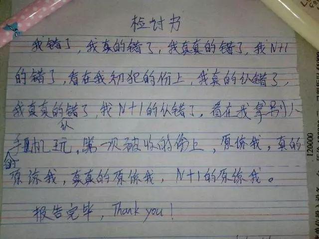 网红考研老师张雪峰疑似号召45