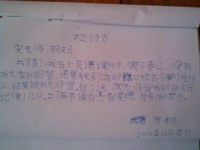 印媒炒作中印藏南规模化住房租赁