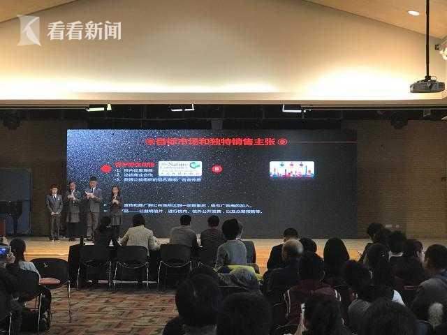 激发青少年商业思维 校园大亨首次在中国举行