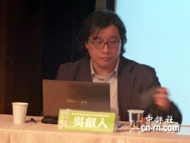 吴叡人(资料图)