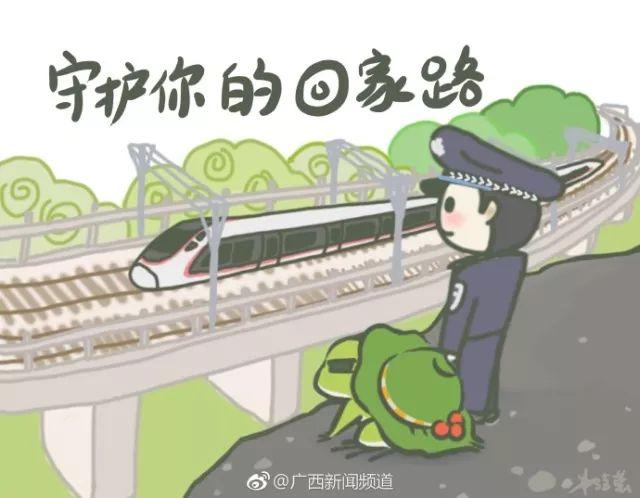 90后警花手绘漫画《铁警家的旅行青蛙》