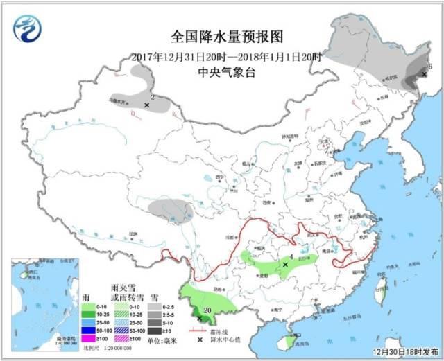 注意!较强冷空气影响东部地区 华北江南局地降温8℃