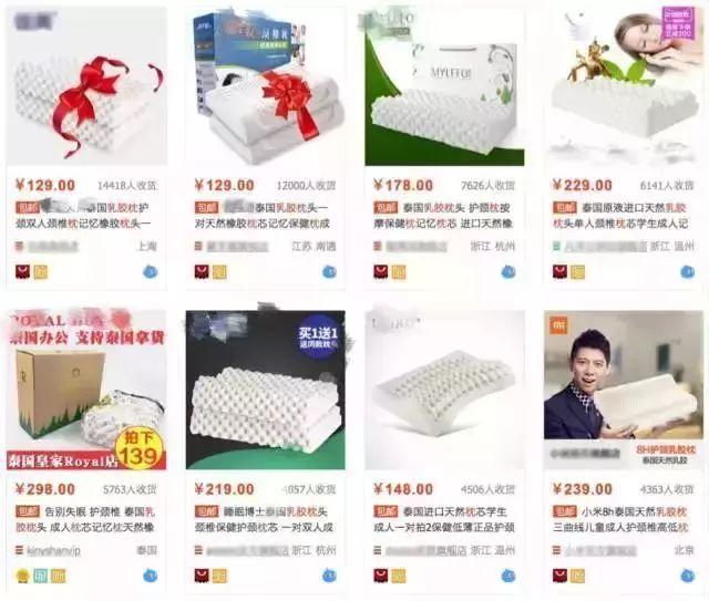睡眠影响发育和长相!这款儿童乳胶枕,透气散热,防螨抑菌