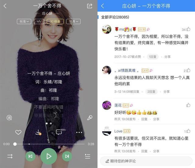 捧红庄心妍的祁隆登酷狗首唱 能否创造直播卖专辑记录?