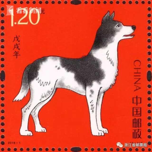 狗年生肖邮票本明早发行 线上线下均可购买