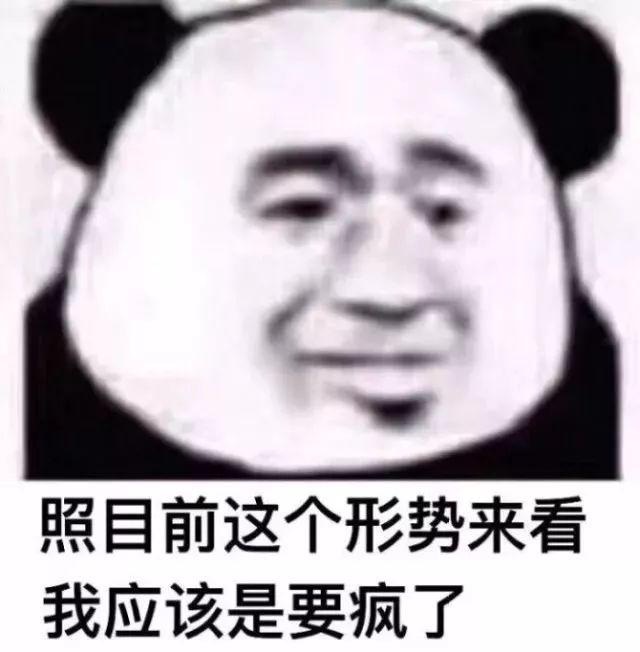 年薪40万!60岁以上广场舞大妈优先!网友炸了: