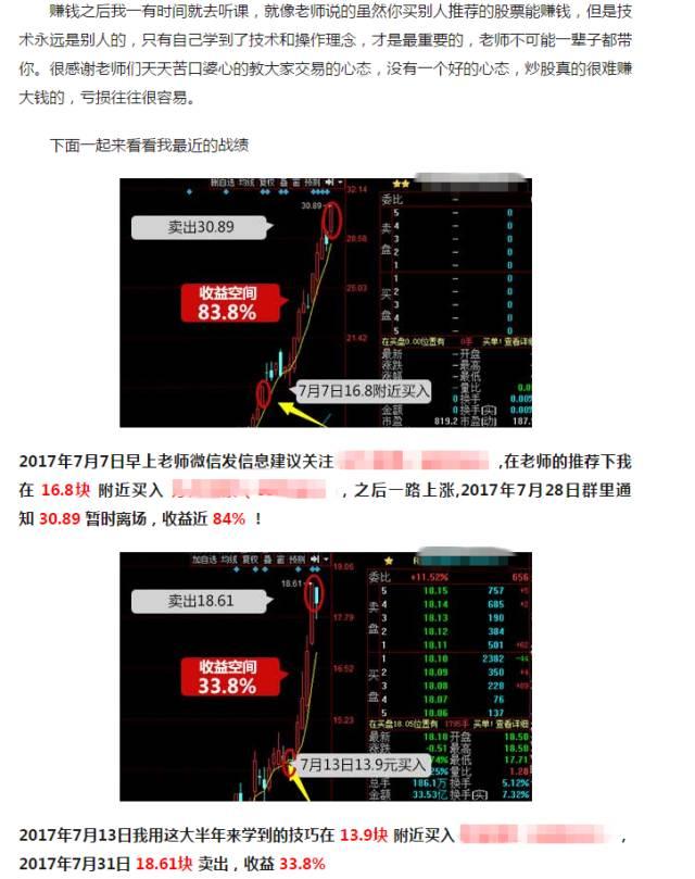 [外汇股票期货哪个好]股票、期货和外汇,谁是中产收割机