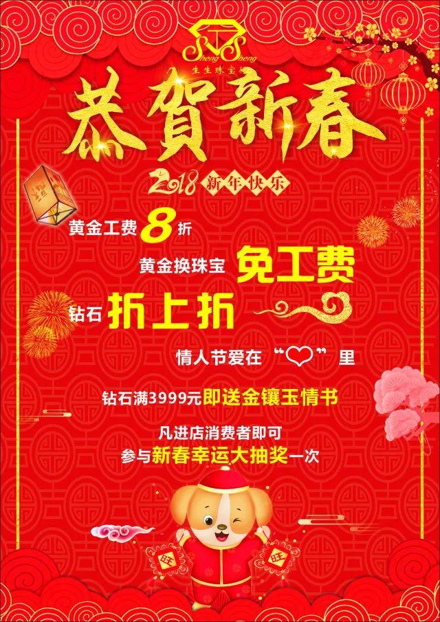 当情人节遇上春节,你一定要这样做才能拯救你的钱包!