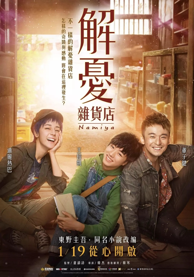 时时彩开奖号码2017年全国电影总票房559亿!元旦假期,这四部电影最受欢迎