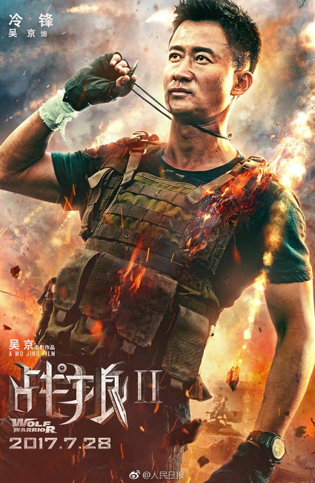 时时彩开奖号码2017年全国电影总票房559亿!元旦假期,香港赛马会财神六肖王,这四部电影最受欢迎