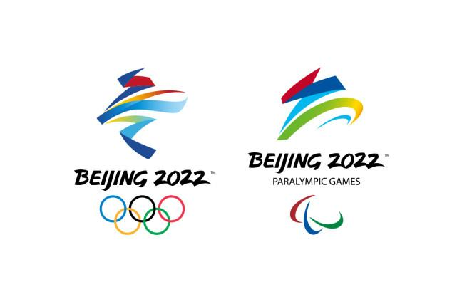 北京冬奥组委:任何人不得擅自使用冬奥会会徽图片