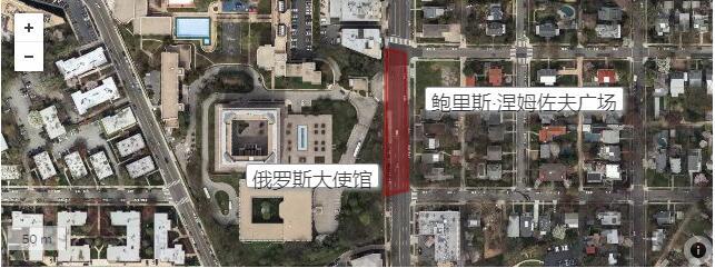 美国要用普京政敌为街道命名 还临近俄驻美大使馆