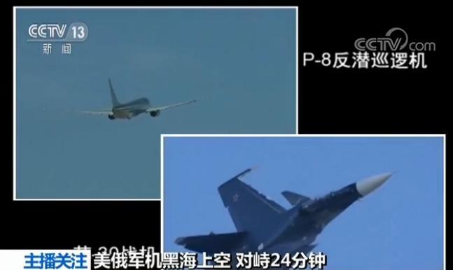 俄美战机惊险对峙24分钟 双方距离最近时只有1.5米 搜索风云榜