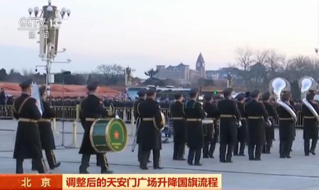 金沙国际娱乐:天安门升降国旗流程调整:每月第1天和平日2套方案