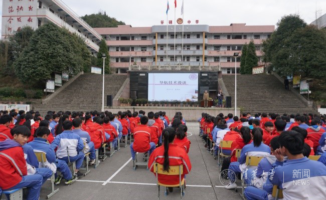 中国高等教育学会薪酬管理研究分