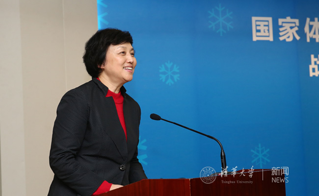 清华大学与国家体育总局签署战略合作协议积极备战北京冬奥会、冬残奥会