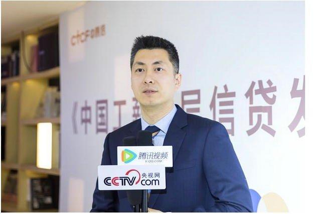 中腾信携手西南财大发布首份中国工薪阶层信贷报告