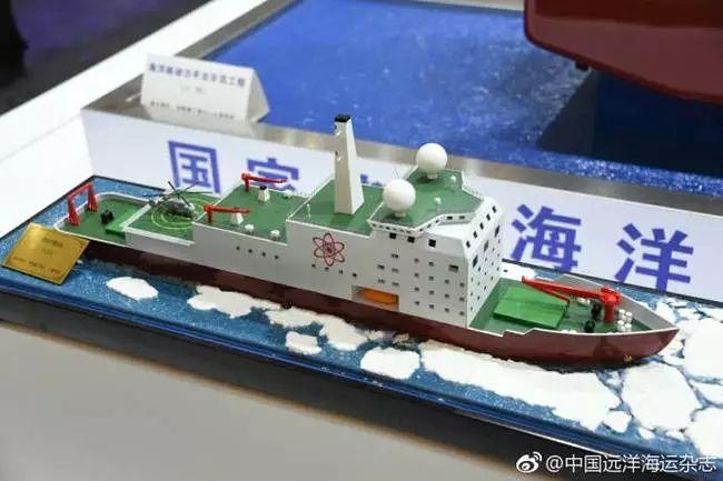 ▲核动力破冰船模型
