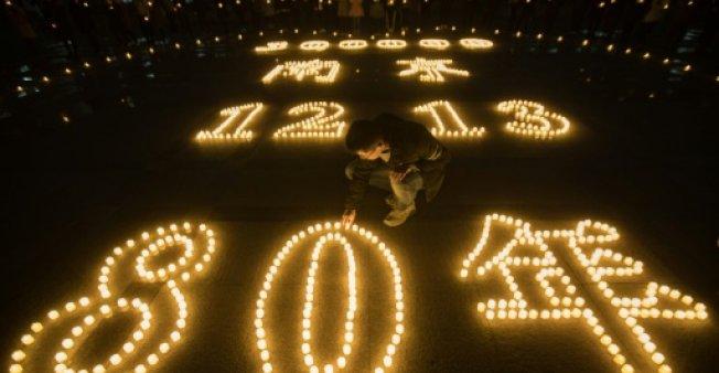 各地举行南京大屠杀公祭活动。(图片来源:法新社)