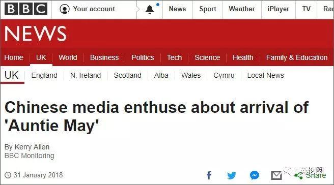 (以上4图依次截取自彭博社、独立报、泰晤士报、BBC News)