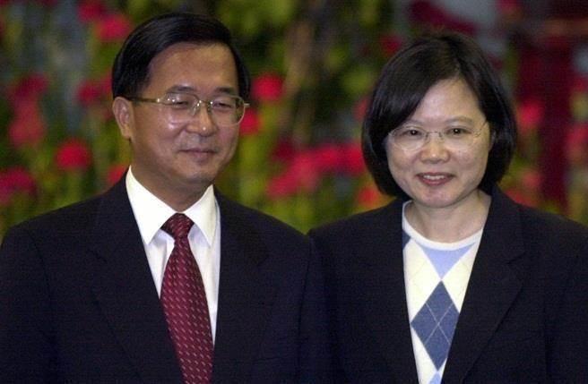 陈水扁(左)、蔡英文(右)。(图片来源:台湾《中时电子报》)