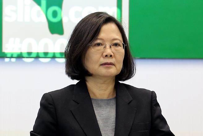 """台湾地区领导人蔡英文(图片来源:""""中时电子报"""")"""