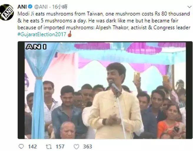 """印度政客塔寇尔在竞选造势场合大开总理莫迪的""""美白""""玩笑。取自ANI推特"""