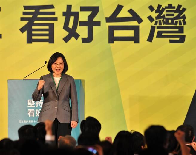 """在蔡英文执政下,台湾的未来真的会被看好吗?(图片来源:""""中时电子报"""")"""