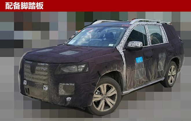 荣威全新大SUV预告图曝光 配全LED头灯
