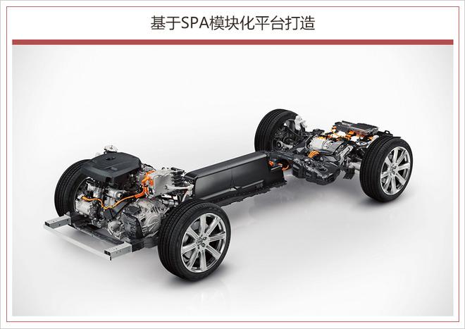 沃尔沃全新S60于6月20日首发 采用最新家族设计