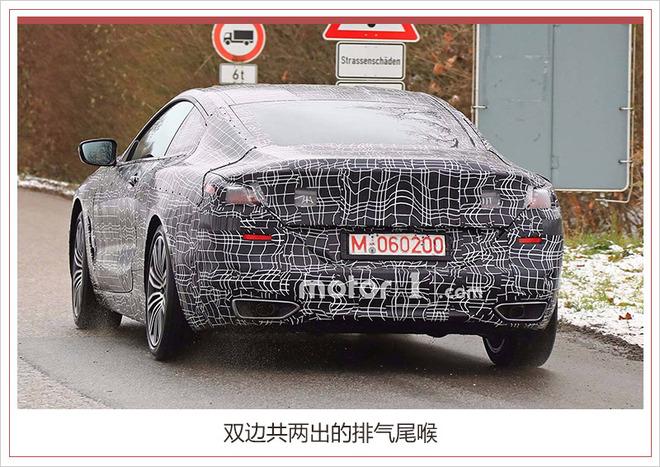 新BMW 8系量产版6月15日亮相 内饰首次曝光