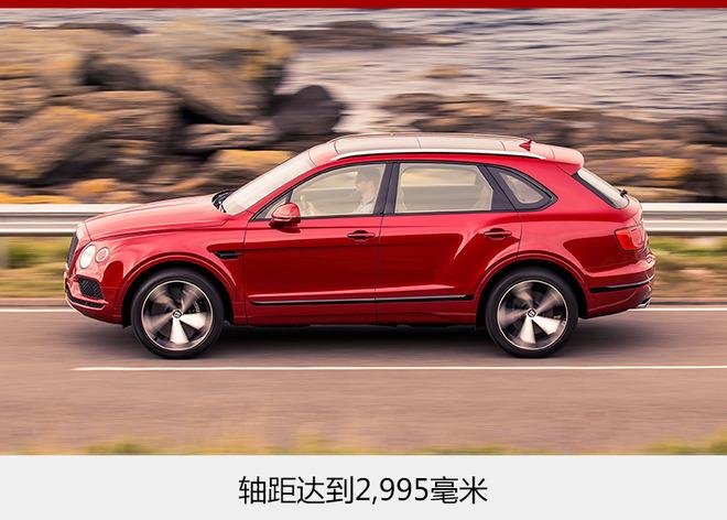 宾利添越V8版正式发布 在华售价或下降33万