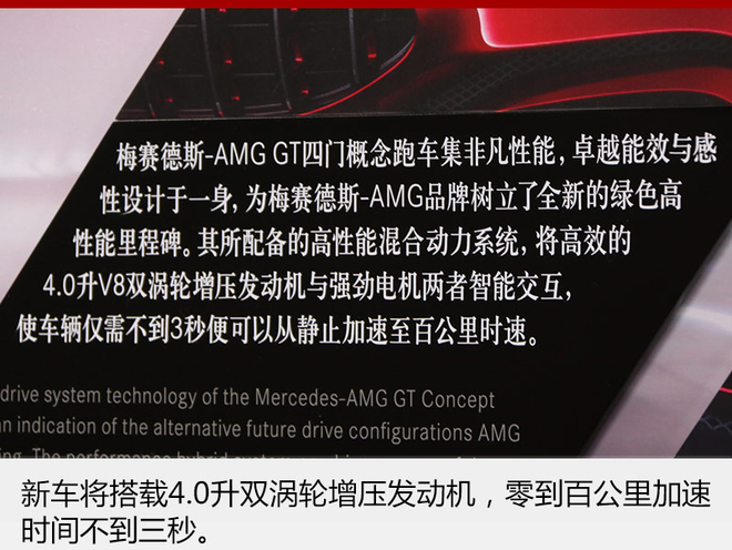 奔驰有望推AMG SL 73 搭载4.0T V8发动机