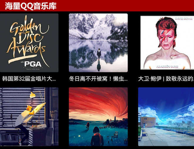 长安欧尚A800腾云版正式上市 售7.59万元起