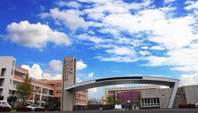 四川高校 第三城 出手 再拿下一所名牌大学图片