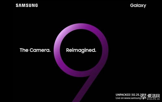 重新定义手机拍照 2月25日三星Galaxy S9正式亮相