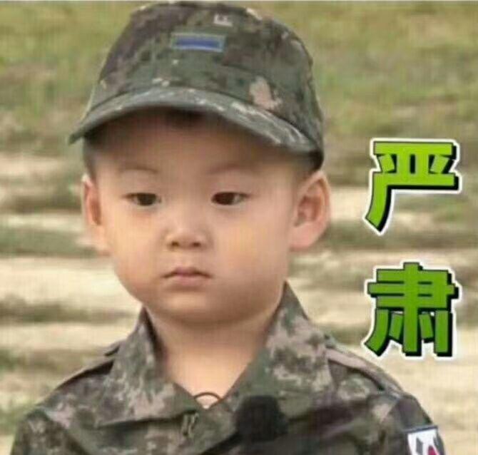 """香港六合彩信息爸妈:""""你不换头像,寒假别回家了"""""""