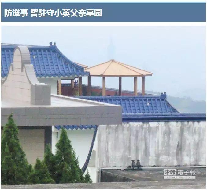 ▲台湾中时电子报报道截图