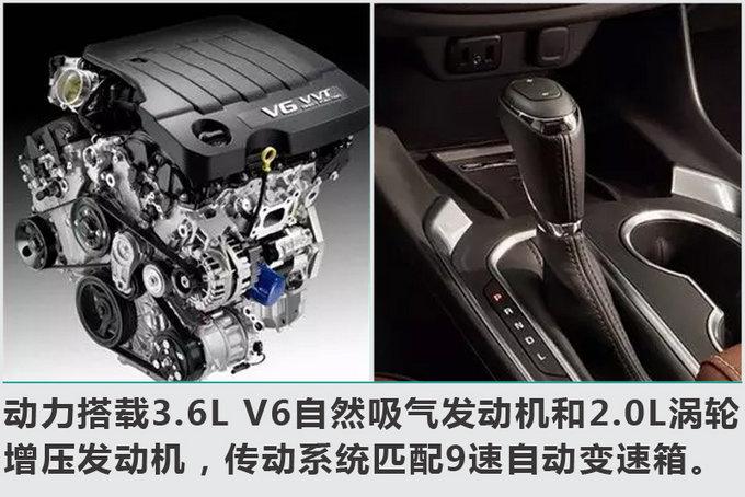雪佛兰6月推全新7座SUV 车身比奔驰GLS还长