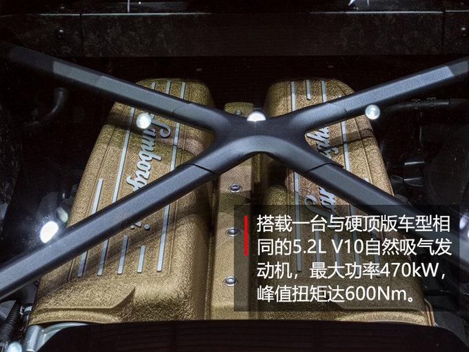 兰博基尼Huracan高性能敞篷版发布 破百仅3.1秒