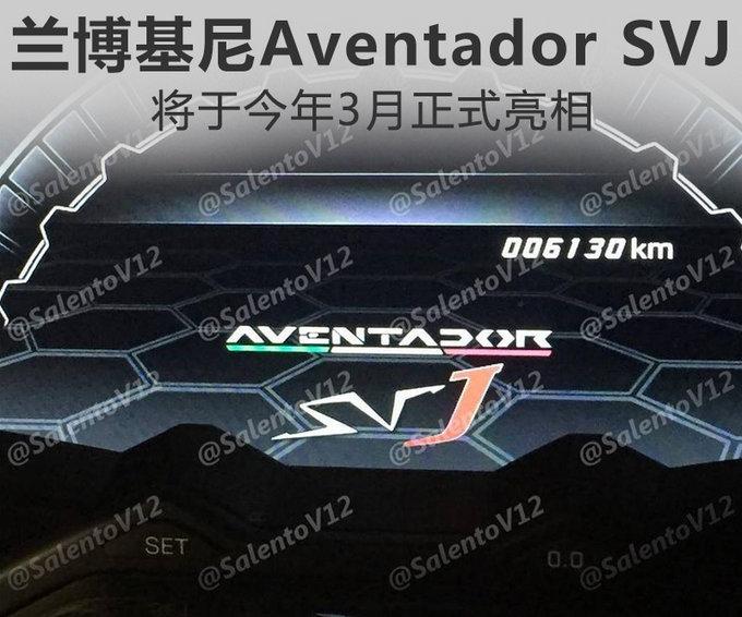 兰博基尼最强超级跑车 将于3月7日首发亮相