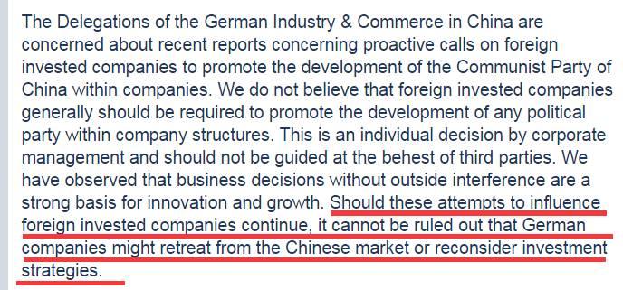 德企威胁要集体最新传奇私服发布网退出中国 理由却极为魔幻