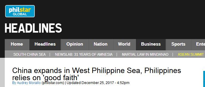 《菲律宾星报》报导截图