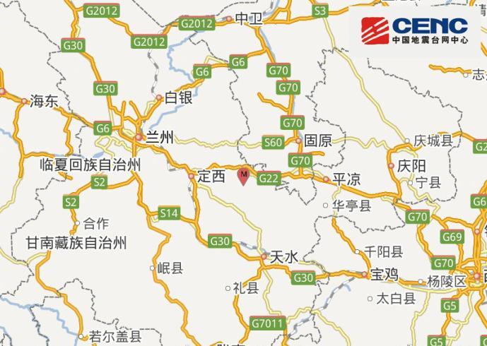 甘肃平凉发生3.6级地震 可能系塌陷导致