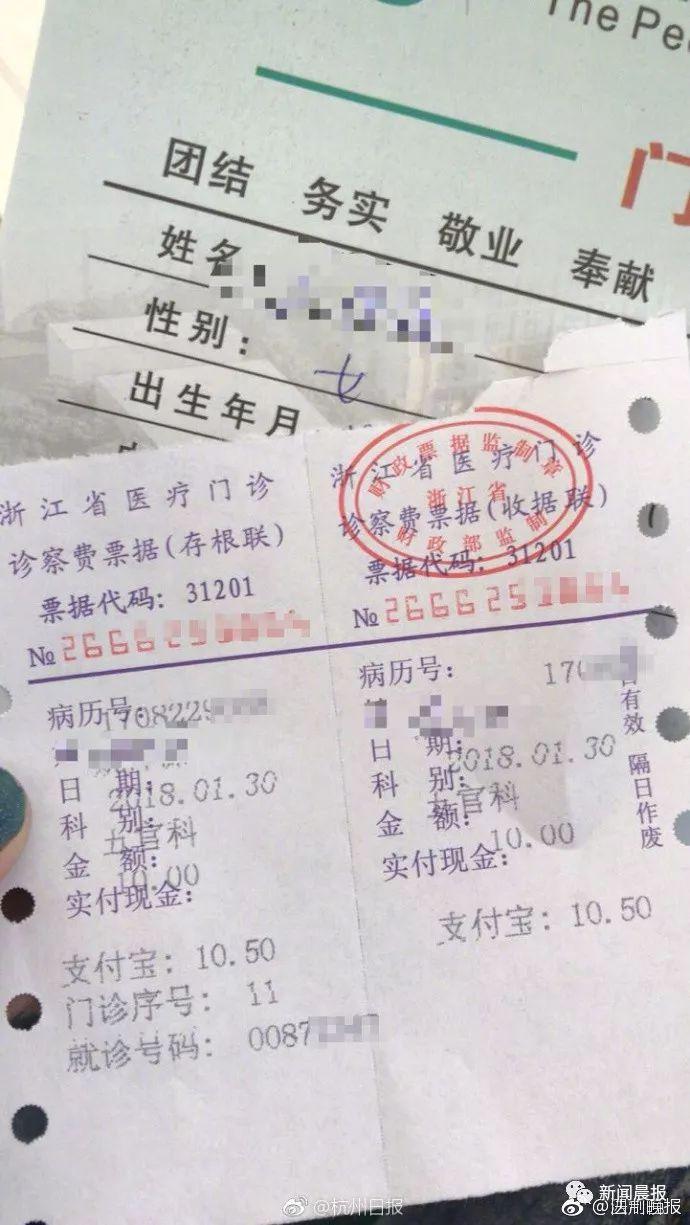 【贵吗】取鱼刺花45元,女生吐槽这医院太贵太坑!