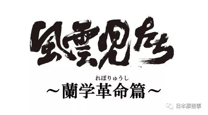 【腳本】:三谷幸喜