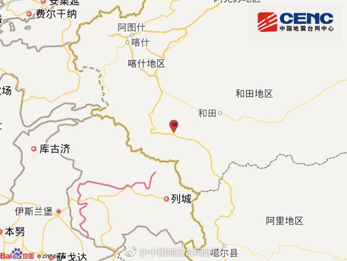 新疆皮山县发生3.9级地震 震源深度103千米