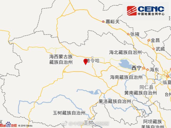 88彩票网登录网址:青海都兰县附近发生4.0级地震_震源深度9千米