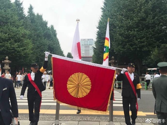"""台湾又多了一个""""政府""""叫""""台湾军政府"""""""